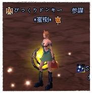 2008-03-22 01-52-29