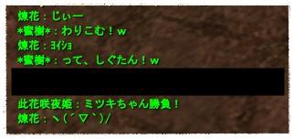 2008-03-22 02-04-36-2