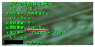 2008-03-25 01-02-43