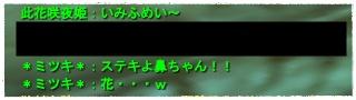 2008-03-25 01-03-10