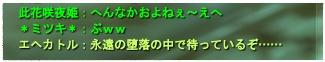2008-03-25 01-07-28