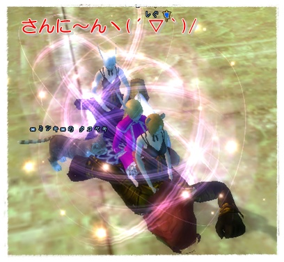 2008-03-25 02-01-56
