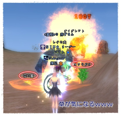 2008-03-27 00-17-26