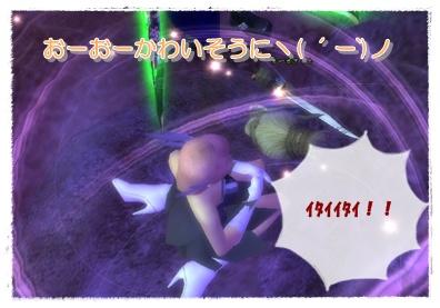 2008-03-27 00-38-22