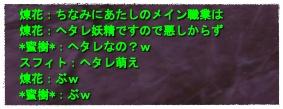 2008-03-27 00-45-36