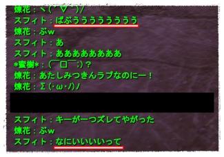 2008-03-27 00-47-20