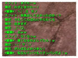 2008-03-27 00-54-17