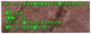 2008-03-27 00-54-47