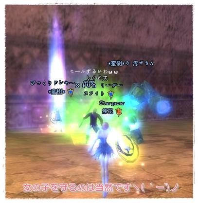 2008-03-27 00-56-45