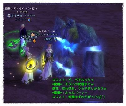 2008-03-27 01-07-58
