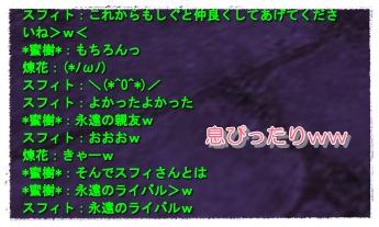 2008-03-27 01-16-52