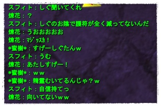 2008-03-27 01-22-15