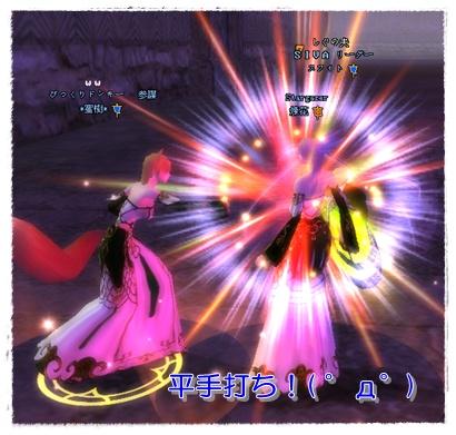 2008-03-27 01-30-53