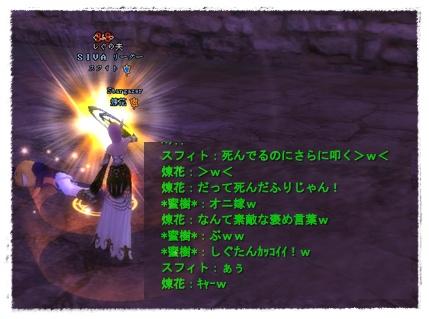 2008-03-27 01-35-41