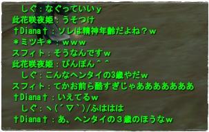2008-03-28 00-26-40