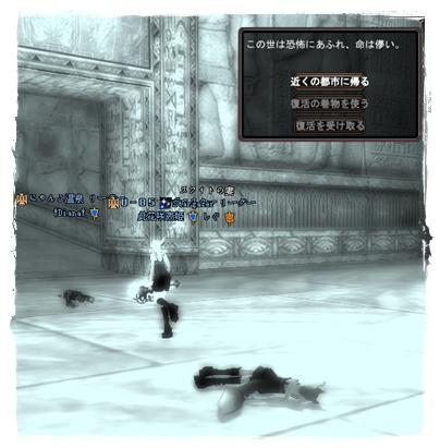 2008-03-28 00-43-09