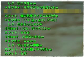 2008-03-28 01-15-39