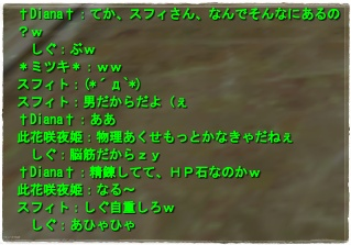 2008-03-28 01-32-55