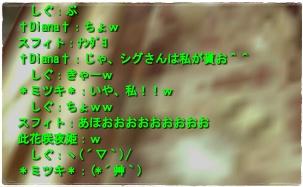 2008-03-28 02-31-36