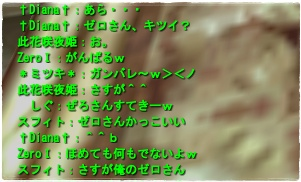 2008-03-28 02-31-41