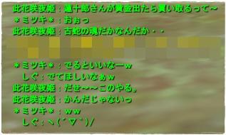 2008-03-28 02-41-10