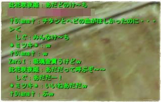 2008-03-28 02-53-47