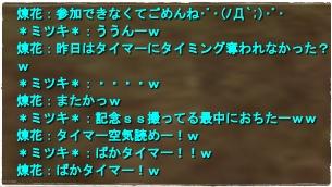 2008-04-02 11-09-07
