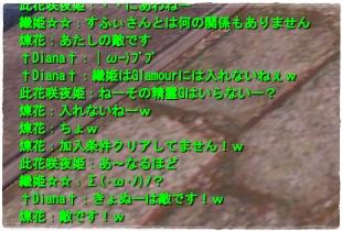 2008-04-02 22-14-20