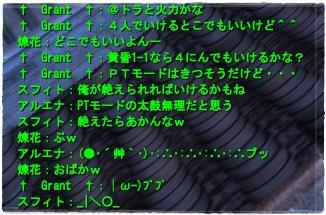 2008-04-03 00-40-07