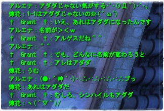 2008-04-03 00-43-17