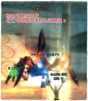2008-04-03 01-08-13