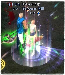 2008-04-04 22-38-01