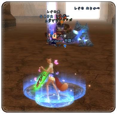2008-04-04 23-47-50