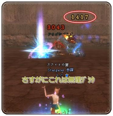 2008-04-05 00-06-10