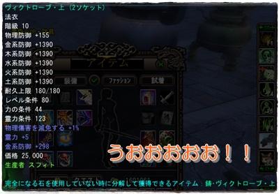 2008-04-06 01-05-00