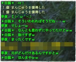 2008-04-11 16-54-41