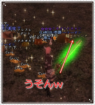 2008-04-13 01-13-43