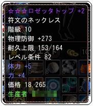 2008-05-01 01-52-53-2