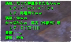 2008-05-19 01-12-23