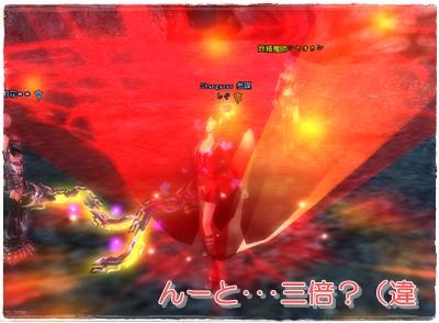 2008-06-02 01-07-43