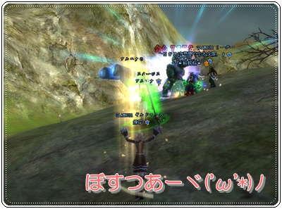2008-06-06 23-11-11
