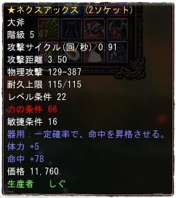 2008-06-08 20-36-22
