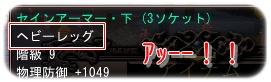 2008-07-09 12-14-31