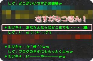 2008-07-13 23-14-42