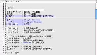 466_TwinTailJP-709835.jpeg