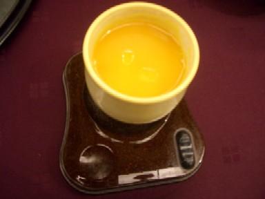 b南瓜の茶碗蒸し