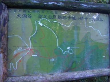 bハイキングコース