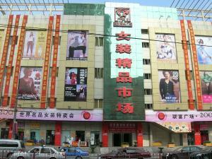 上海点描3