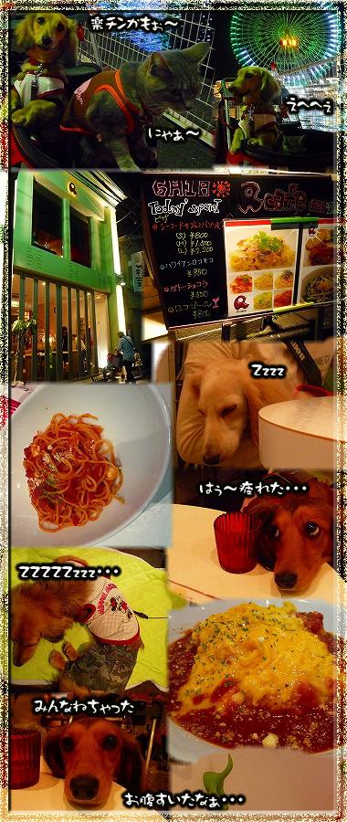 ご飯食べてかえろう。。。