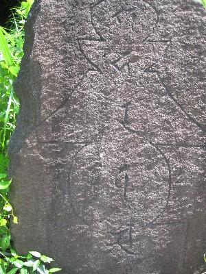梵字の石碑
